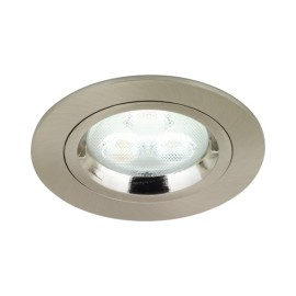Fixed Lock Ring Aluminium Downlight in Satin Nickel Aurora AU-DLM356SN 50W GU10 IP20