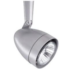 Illuma TM3410 Satin Grey Ellipse LumaPAR Spotlight PAR16 GU10 for Mains Track System