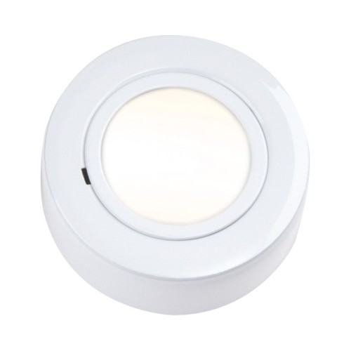 12V 20W Round Under Cabinet Light Fitting in White with GX5.3 10W/20W Lamps Included