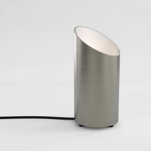 Cut Matt Nickel Floor Uplight using 6W max GU10 LED Lamp, Switched Nickel Floor Lamp Astro 1412002