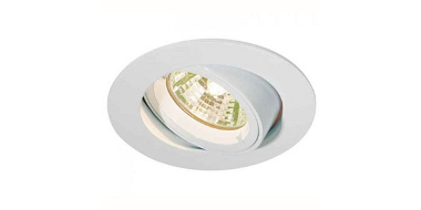 Adjustable Recessed Ceiling Downlights