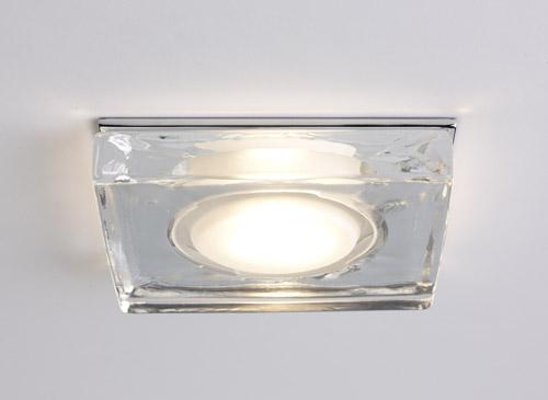 Square Recessed Lighting - Indoor & Outdoor Lighting - Compare