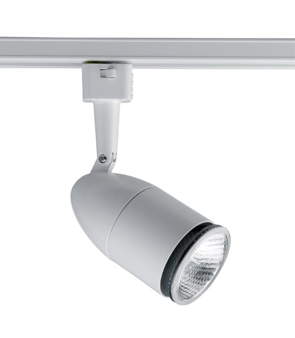 ellipse white spotlight par20 for 1 circuit track system dimmable